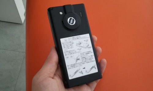 REGZA Phone IS04 - 背面