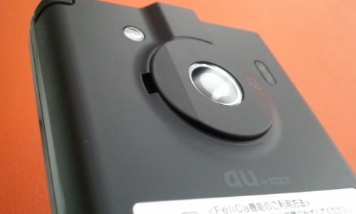 REGZA Phone IS04 - カメラアップ