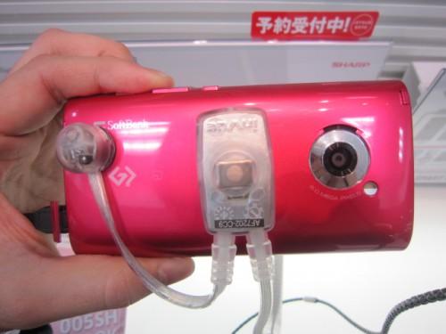 005SH 女性に好まれるピンクカラー