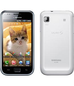 Galaxy S セラミックホワイト