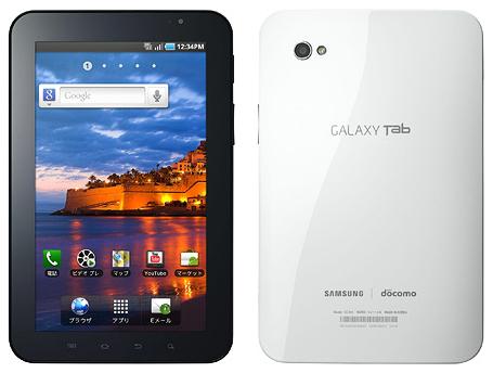 Galaxy tab7.7