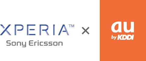 Xperiaがauからリリース?
