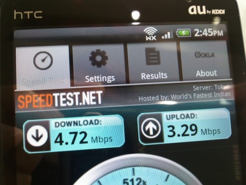 EVO WiMAX ISW11HT WiMAXスピードテスト