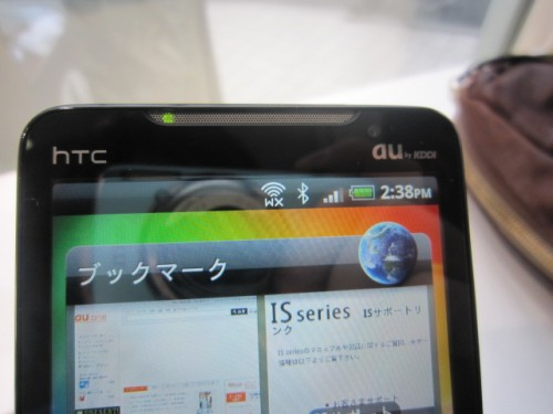EVO WiMAX ISW11HT WiMaxマーク