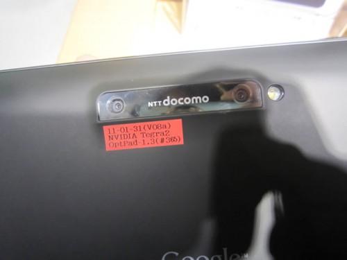 Optimus Pad(L-06C) デュアルカメラ