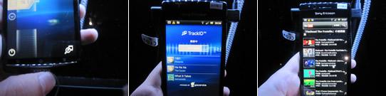 fmradio trackid