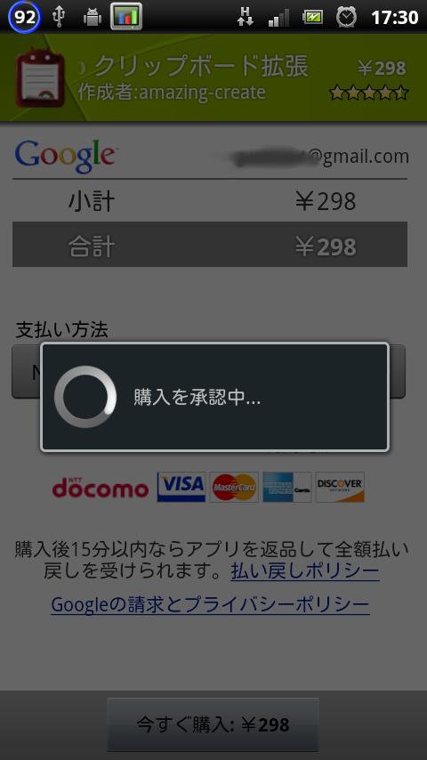 documo 298 offers