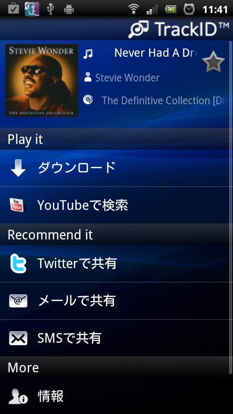 YouTube動画をMP3音楽でダウンロードし保存する …