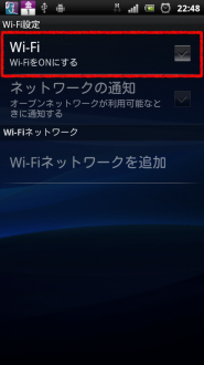 Wi-Fi ON