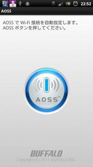 AOSS起動後