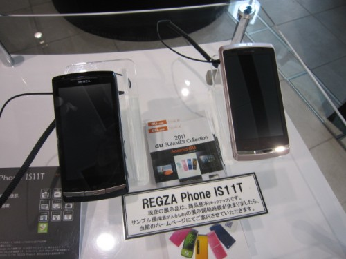 REGZA Phone IS11T モック