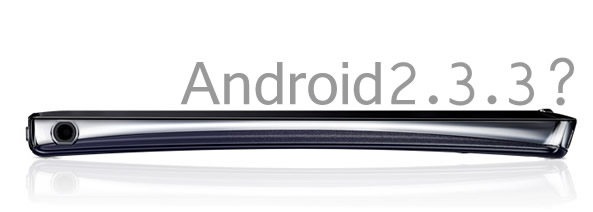Xperia arc Android2.3.3