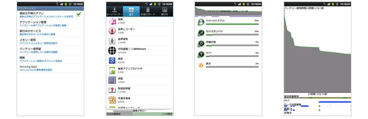 GALAXY Tab 7.7 Plus SC-01E | Galaxy Mobile Japan  …