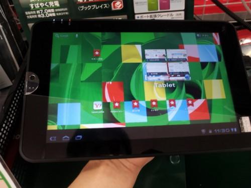 REGZA Tablet AT500のファーストインプレッション