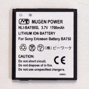 Xperia arc/acro用MugenPower