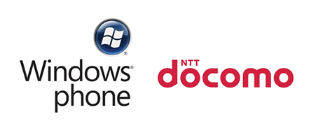ドコモ、Windwos Phone搭載スマートフォンを来夏以降発売