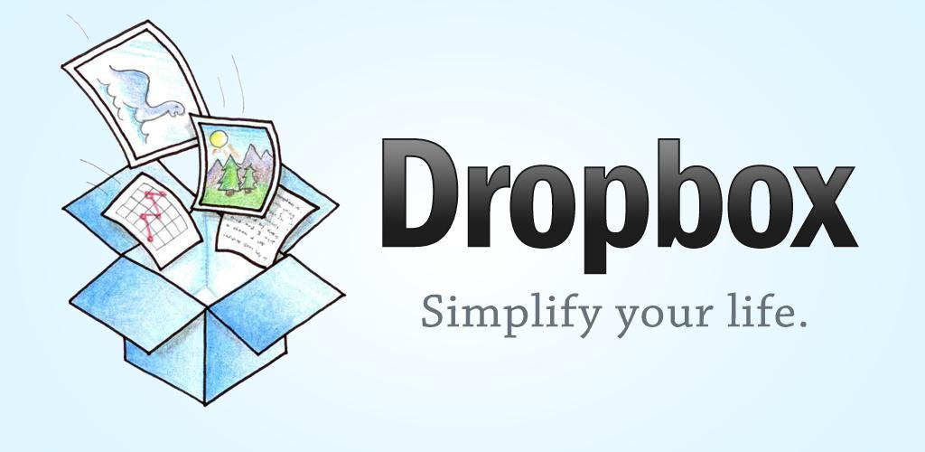Dropboxアップデート