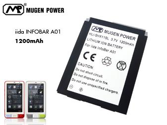 infobar a01 mugenpower