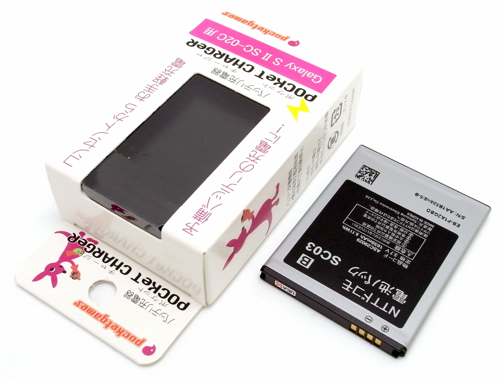 PocketCharger Galaxy S II/iida infobar a01