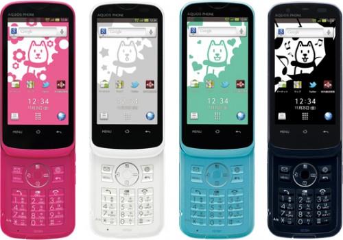 AQUOS PHONE 101SH
