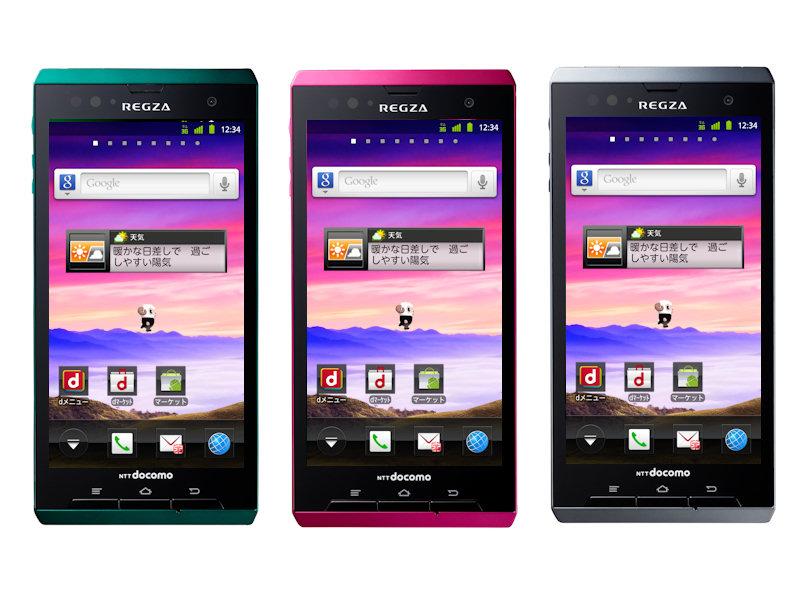 REGZA Phone T-01Dアップデート