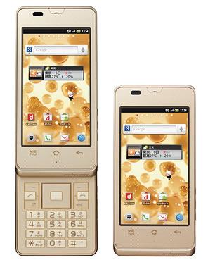 AQUOS PHONE Slider SH-02D アップデート