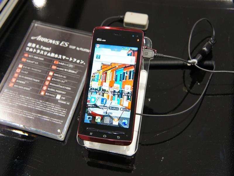 厚さ6.7mmの薄型スマートフォン...