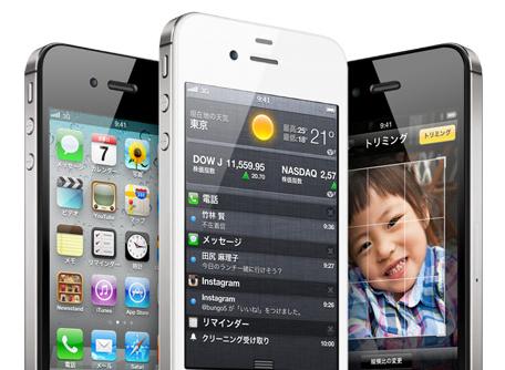 au iphone 4S、Eメールのリアルタイム受信が可能に