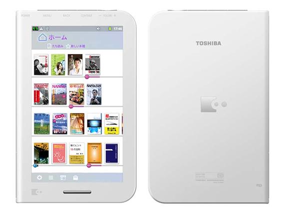 東芝、Androidベースの電子ブックリーダー「BookPlace DB50」を2月10日発売 – ゼロから始める ...