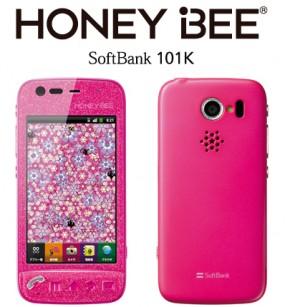 HONEY BEE Softbank 101K