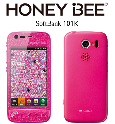 HONEY BEE Softbank 101K