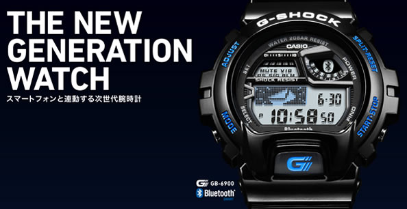Bluetooth SmartWatch CASIO GB6900発売