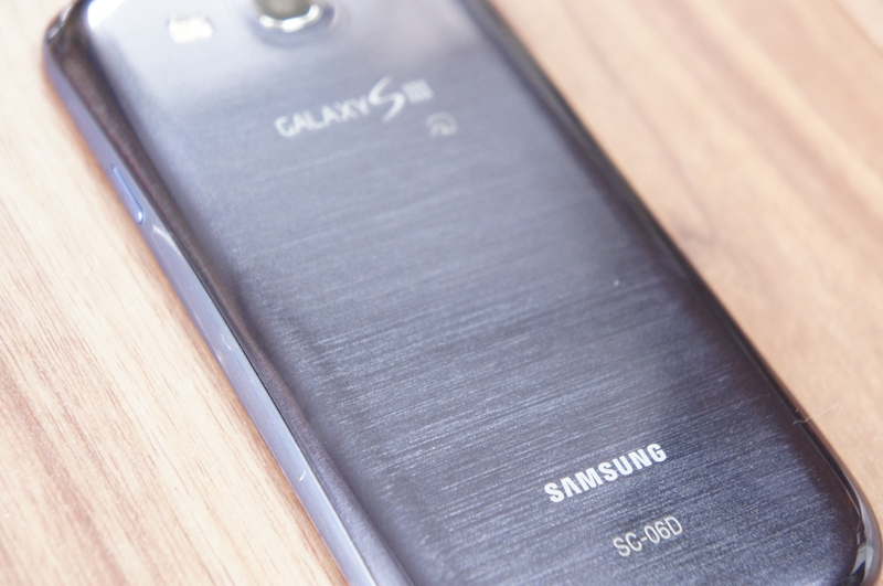 Galaxy S III SC-06D