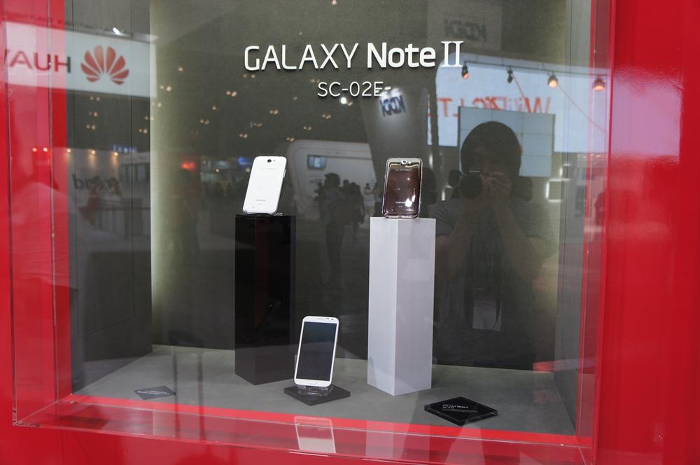 Galaxy Note II SC-02E