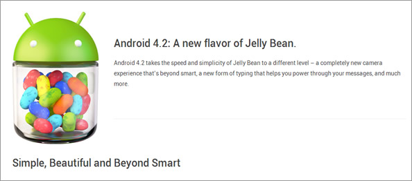Android4.2 新機能まとめ