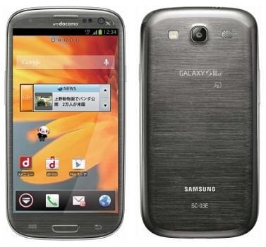 Galaxy S III α SC-03E