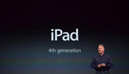 iPad(第4世代)