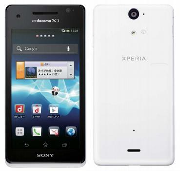 Xperia V SO-01E