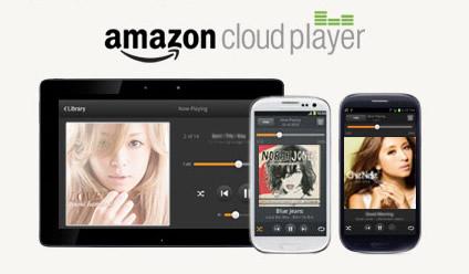 Amazon Cloud Player 日本でのサービスを開始