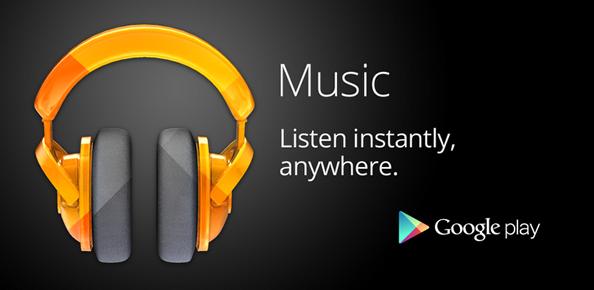 Google Musicが日本でも開始?