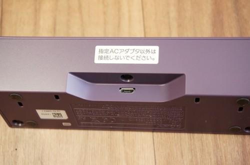 DSC00592_R
