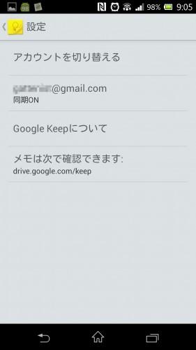 Screenshot_2013-03-21-09-05-26