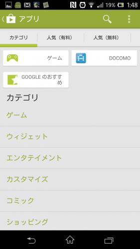 Screenshot_2013-04-10-01-48-33