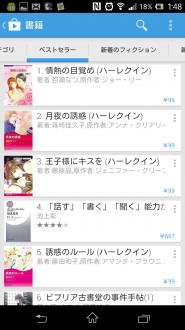 Screenshot_2013-04-10-01-48-53