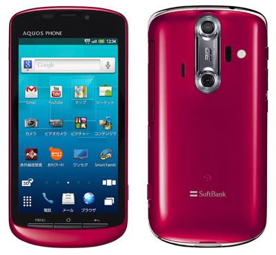 AQUOS PHONE SoftBank 006SH