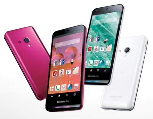 AQUOS PHONE EX SO-02F