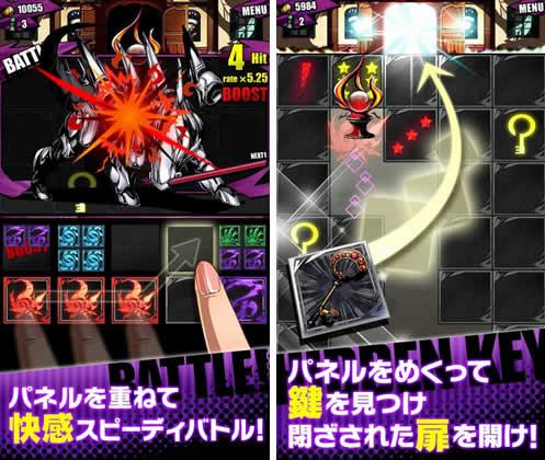 Android版 Divine Gate