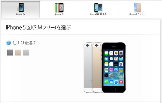 iphone_simfree