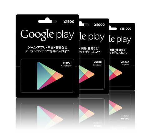 Google Play Gifrcard