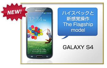 galaxy_card